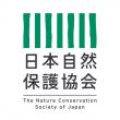 日本自然保護協会新ロゴマーク