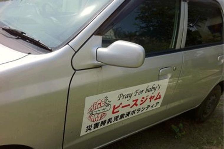 佐藤さんが乗る軽自動車