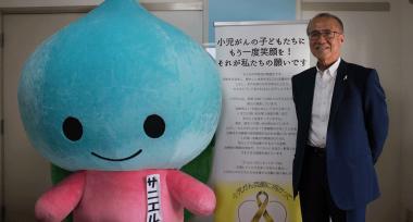 サニエルと理事長の松井さん