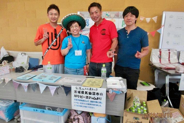 広島県尾道市でベビーモスリン配布の様子