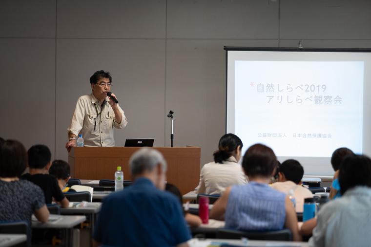 寺山先生の講演の様子