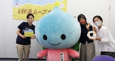 日本自然保護協会の職員3名とサニエルの4ショット